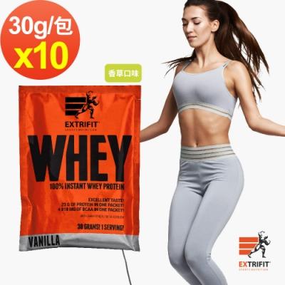 【捷克EXTRIFIT】WHEY 100%即食乳清蛋白粉-香草口味(30gx10包)