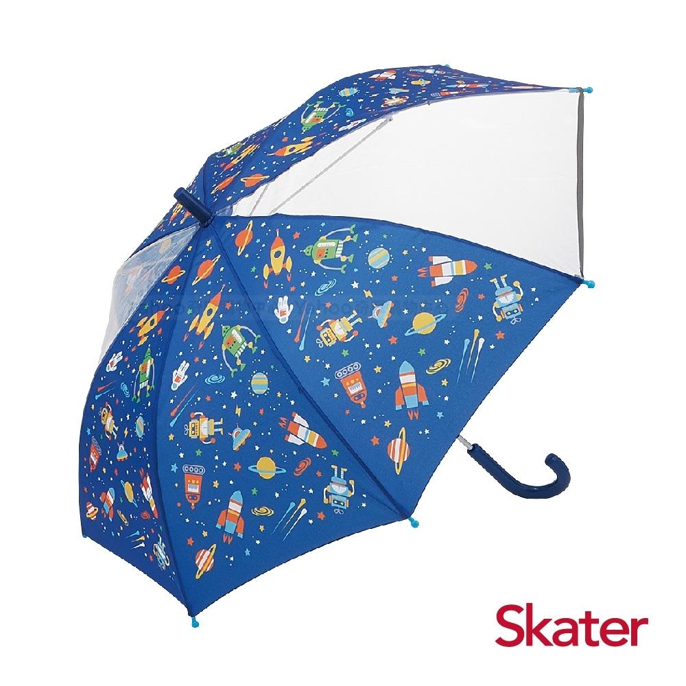 Skater兒童雨傘-太空宇宙