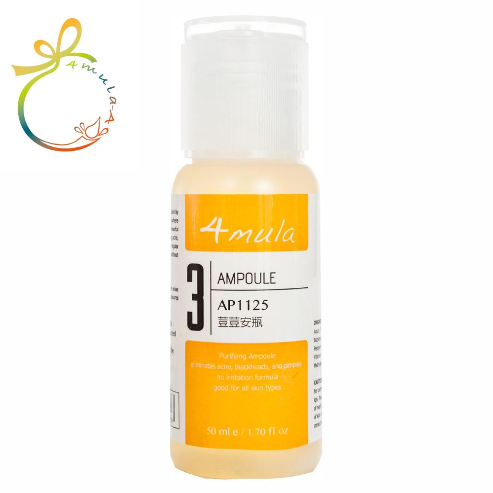 4mula 膚慕蕾 臉部修護系列 荳荳安瓶 (50ml)