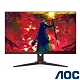 AOC 24G2E5 24型 IPS電競螢幕 product thumbnail 1