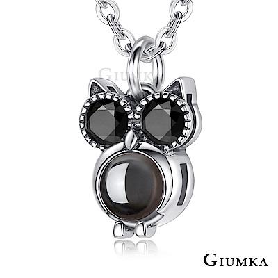 GIUMKA 100種語言我愛你投影項鍊925純銀(六款任選)