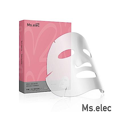 Ms.elec米嬉樂 微導六胜肽緊緻面膜(3入/盒)