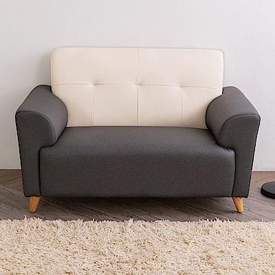 時尚屋 畢維斯雙人座雙色透氣貓抓皮沙發 (共3色)