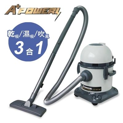A+POWER乾/濕/吹3合1多功能吸塵器 VC-3016