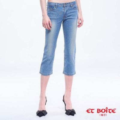 ET BOiTE 箱子 –低腰細直七分牛仔褲