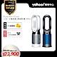 Dyson戴森 Pure Hot+Cool 三合一涼暖風扇空氣清淨機 HP04 product thumbnail 1