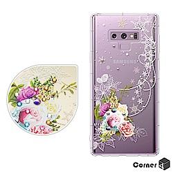 Corner4 Samsung Galaxy Note9 奧地利彩鑽防摔手機殼-緋雪薔薇