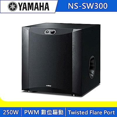 YAMAHA山葉 超重低音喇叭 NS-SW300-黑色