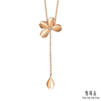 點睛品 18K Journey遇見 櫻花雨 18K玫瑰金鑽石項鍊