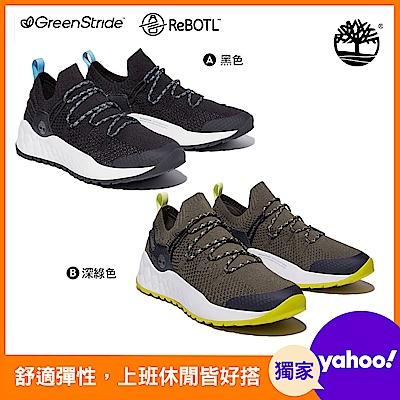 [限時]Timberland男款GreenStride針織低筒休閒鞋(2款任選)