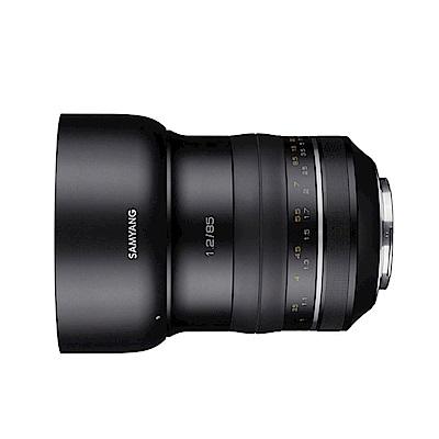 SAMYANG XP Premium 85mm F1.2 大光圈手動鏡FOR Canon