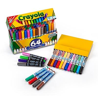 美國Crayola 繪兒樂 可水洗粗頭彩色筆64色超值組(3Y+)