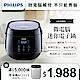 飛利浦PHILIPS 微電腦迷你電子鍋 (HD3060) product thumbnail 2