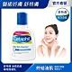 【Cetaphil 舒特膚官方】油性肌膚專用潔膚乳 product thumbnail 2