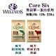 WELLNESS寵物健康-CORE SIX無穀單一蛋白系列22LBS(即期2020/08) product thumbnail 1