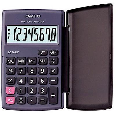 CASIO 8位數摺疊狀攜帶型國家考試專用計算機-(LC-401LV-BK)
