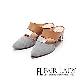 Fair Lady優雅小姐MissElegant拼接穆勒鞋藍布紋