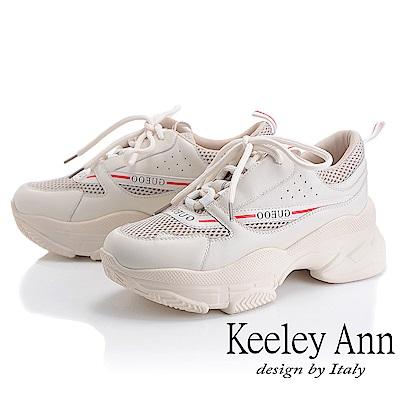 Keeley Ann 輕運動潮流 歐美風多色拼接軟墊休閒鞋(白色-Ann系列)