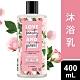 Love Beauty and Planet 保加利亞玫瑰保濕沐浴乳 400ML product thumbnail 1