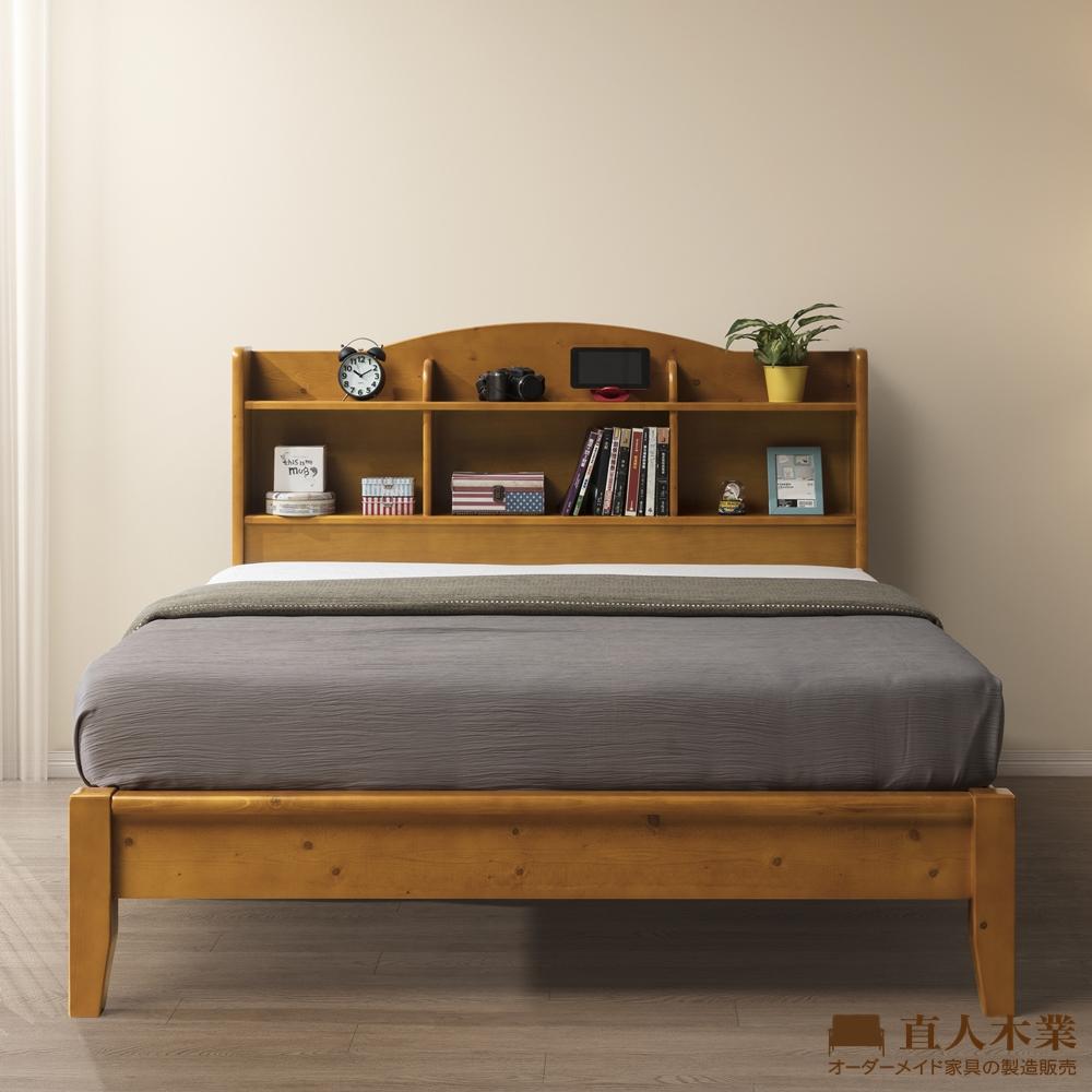 日本直人木業 -SOLID全實木收納5尺雙人床組