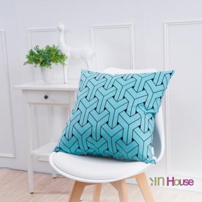 IN HOUSE 簡約系列抱枕-3D交錯藍(50x50cm)