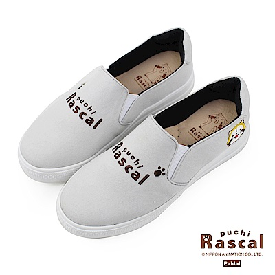 Paidal x Rascal小小浣熊側面小徽章厚底休閒鞋