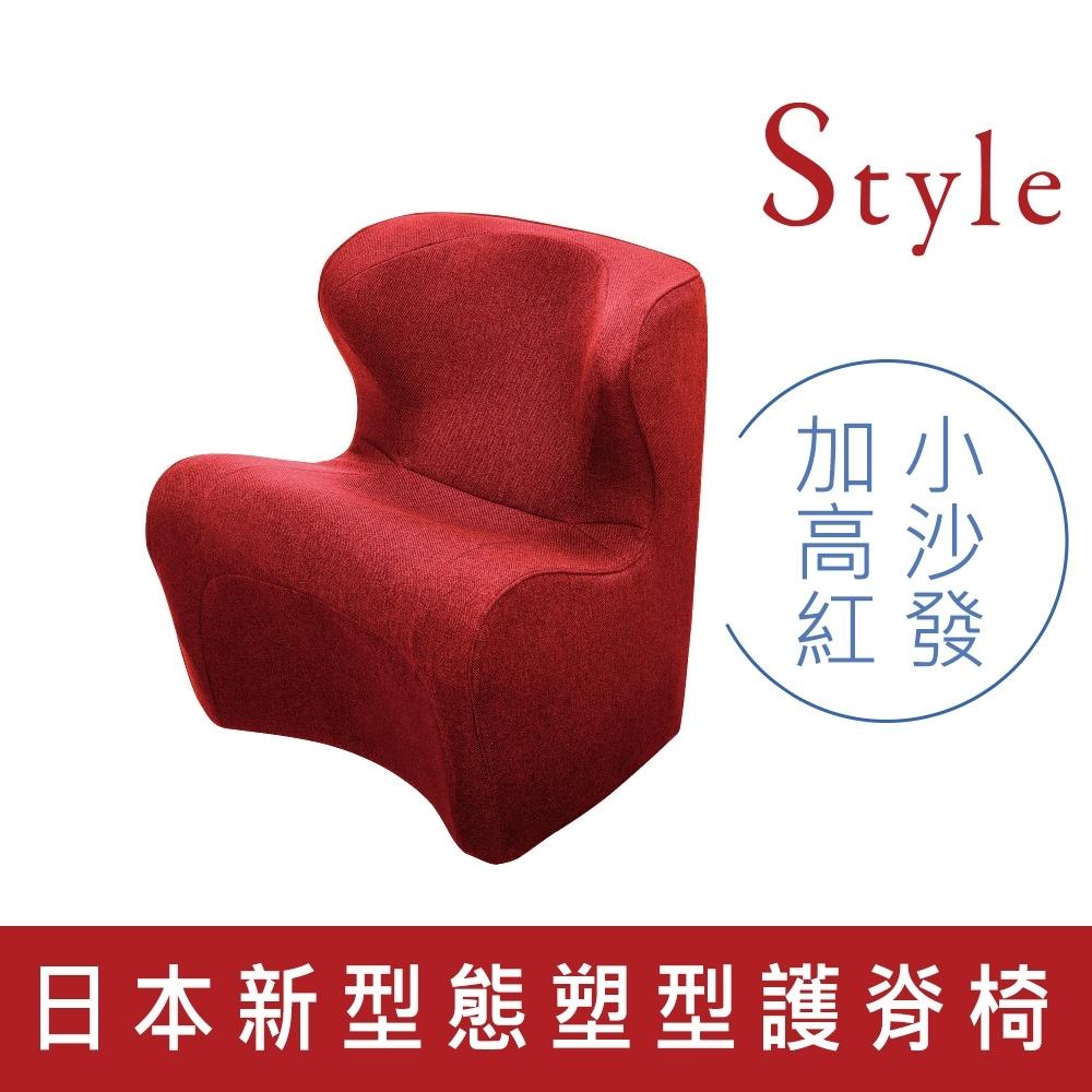 [10/21-10/31★現省2420元]Style Dr. Chair Plus 舒適立腰調整椅 加高款- 紅