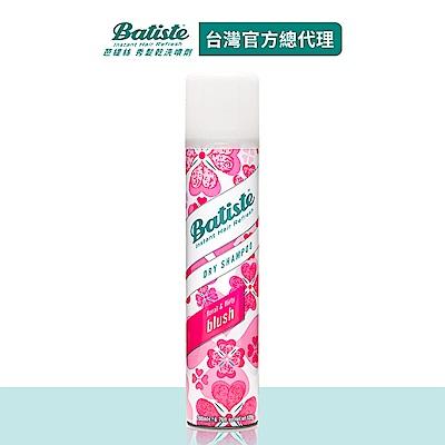 Batiste秀髮乾洗噴劑-淡雅花香200ml