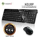 【預購】i-Rocks K01RP 2.4G無線鍵盤滑鼠組-黑色