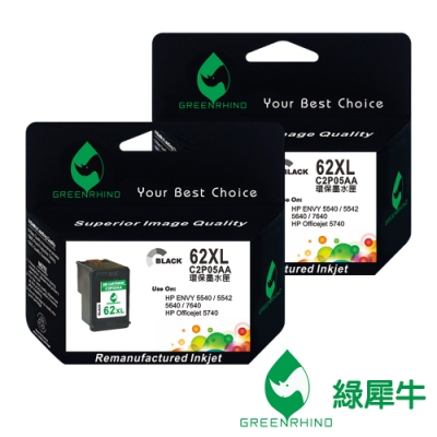 【綠犀牛】 for HP 2黑 NO.62XL C2P05AA 黑色高容量環保墨水匣 /適用 HP ENVY 5540 / 5640 / 7640 / OfficeJet 5740 / 200/250
