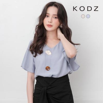 東京著衣-KODZ 韓系甜心荷葉寬袖造型鈕釦上衣-S.M.L(共二色)