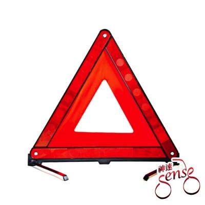 Sense神速 折疊式反光條三角警示架/警示燈/警示牌/安全標誌架