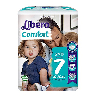 Libero麗貝樂 黏貼式嬰兒紙尿褲(7號XXL)(21片 /包)