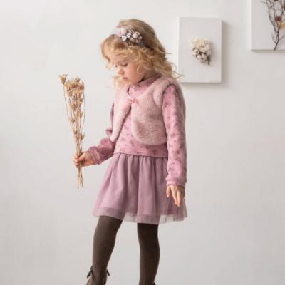PIPPY 甜蜜小背心針織洋裝 粉