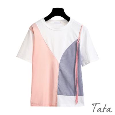 肩飾粉色拼接藍條紋上衣 TATA-F