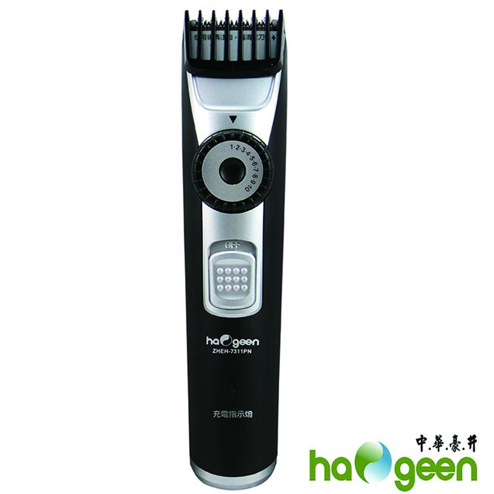 中華豪井電動理髮器 (充電式)  ZHEH-7311PN