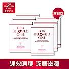 寵愛之名 金盞花柔敏修護生物纖維面膜3片/盒(買三送三)