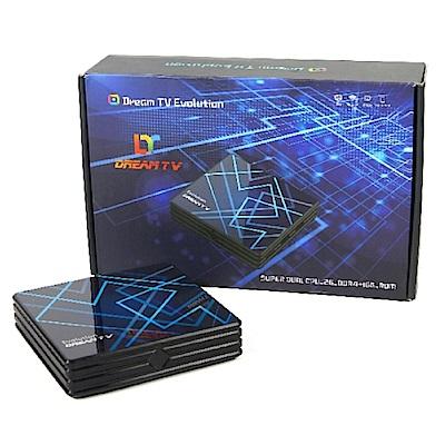 夢想盒子進化 Dream TV Evolution