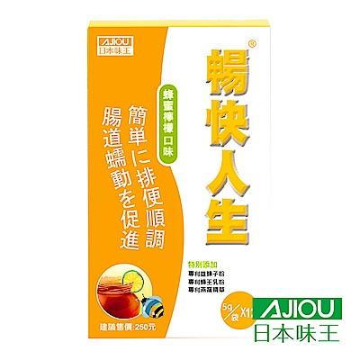 日本味王 暢快人生蜂蜜檸檬精華版(12袋/盒)