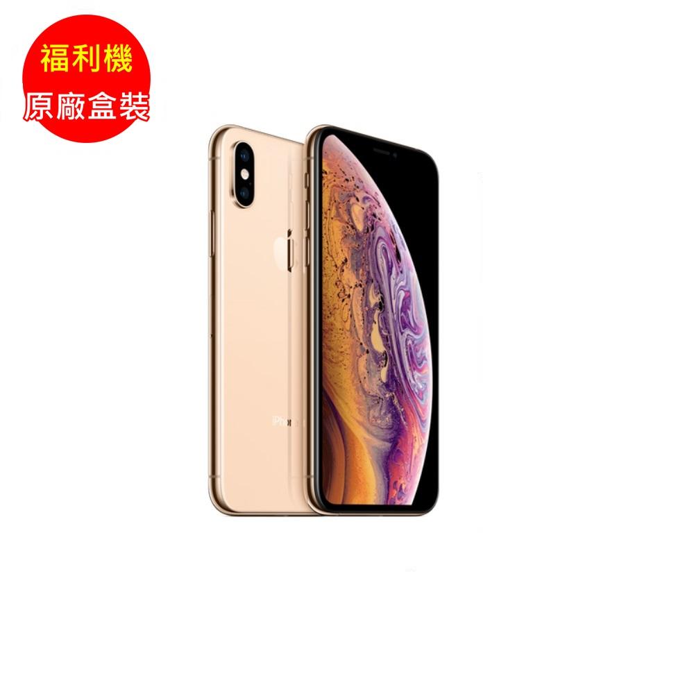(福利品) iPhone XS 256G金(MT9K2TA/A)_九成新