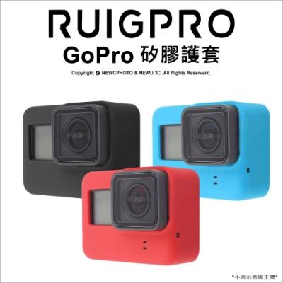 【RUIGPRO睿谷】GoPro 運動相機 矽膠保護套(安全保護)