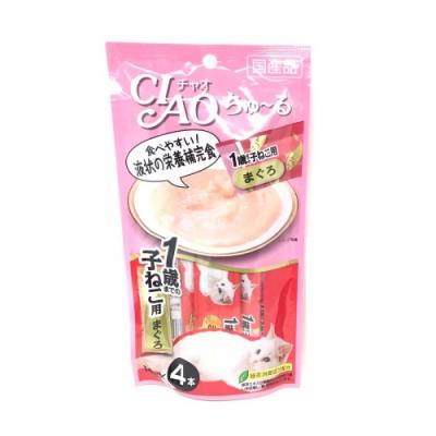 日本 CIAO 啾嚕燒肉泥 SC-80 1歲幼貓 鮪魚風味 14g*4入