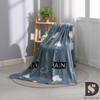 岱思夢 親膚法蘭絨 空調毯 冷氣毯 交換禮物 聖誕禮物 四季毯 白雲朵朵