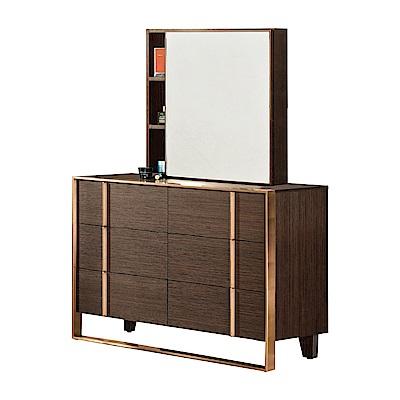 文創集 希亞德時尚3.6尺鏡面六斗櫃/收納櫃-109x42x144.5cm免組
