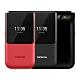 NOKIA 2720 Flip大按鍵大字體4G雙卡經典摺疊手機 product thumbnail 1
