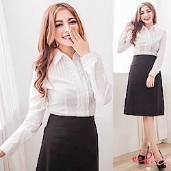 EELADY-OL條紋荷葉邊長袖襯衫(白色)