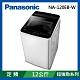 [館長推薦] Panasonic國際牌 12KG 定頻泡洗淨直立式洗衣機 NA-120EB-W product thumbnail 2