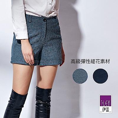 ILEY伊蕾 小千鳥緹花反褶造型短褲(水/藍)