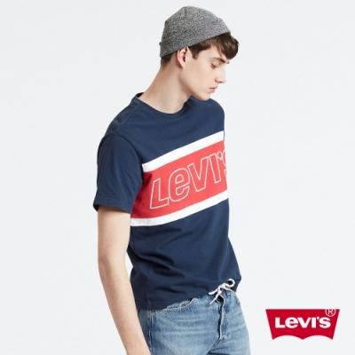 Levis 男款 短袖T恤 翻玩夏日Logo T 復古撞色拼接 字母Logo