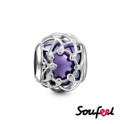SOUFEEL索菲爾 925純銀珠飾  情網 串珠
